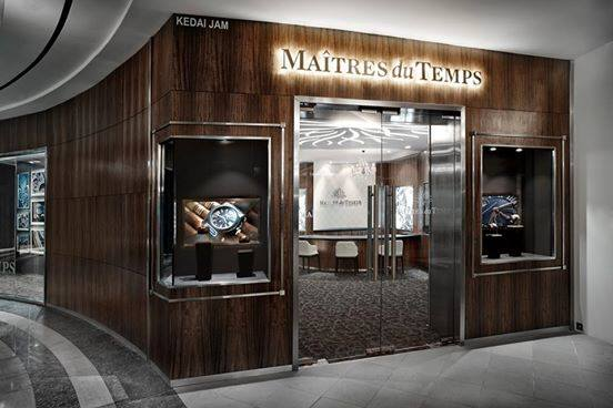 LED dimmer operates the lighting throughout the Maitres du Temps Boutique watch store.
